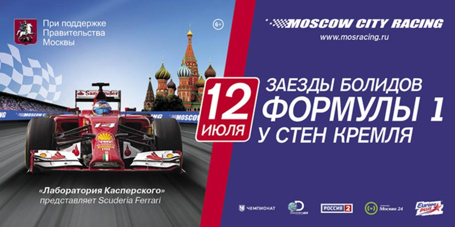 F1-Moscow